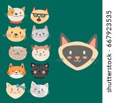 cats heads vector illustration... | Shutterstock .eps vector #667923535