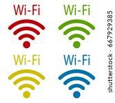 wifi icon. vector illustration | Shutterstock .eps vector #667929385