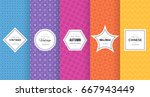 cute bright seamless pattern... | Shutterstock .eps vector #667943449