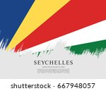 vector illustration design of...   Shutterstock .eps vector #667948057