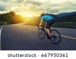 cycling competition cyclist...   Shutterstock . vector #667950361