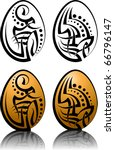 easter egg tribal tattoo set | Shutterstock .eps vector #66796147