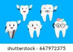 set of cute cartoon tooth... | Shutterstock .eps vector #667972375