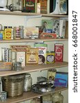 1950's kitchen with old... | Shutterstock . vector #668001847