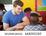 white male volunteer teacher... | Shutterstock . vector #668003185