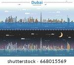 dubai city skyline at day and... | Shutterstock .eps vector #668015569