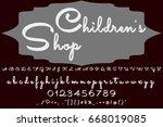 font handwritten vector... | Shutterstock .eps vector #668019085
