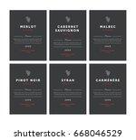 red wine labels. vector premium ... | Shutterstock .eps vector #668046529