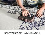 block printing on fabric  ... | Shutterstock . vector #668106541