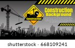 construction crane silhouette... | Shutterstock .eps vector #668109241