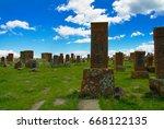 Small photo of Stone slabs aha khachkar in Noratus cemetery, Armenia