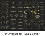 circle and square wicker... | Shutterstock . vector #668135464