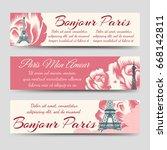 paris horizontal banners... | Shutterstock .eps vector #668142811
