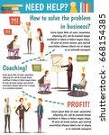 business trainings and coaching ... | Shutterstock .eps vector #668154385