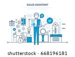 sales assistant  investment ... | Shutterstock .eps vector #668196181