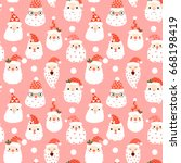 cute seamless pattern with... | Shutterstock .eps vector #668198419