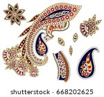 set of colorful paisley... | Shutterstock . vector #668202625