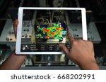 industry 4.0   qr code... | Shutterstock . vector #668202991