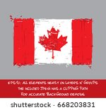 canadian flat flag   vector... | Shutterstock .eps vector #668203831