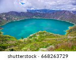 amazing view of lake of the... | Shutterstock . vector #668263729