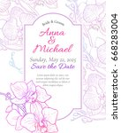 vector wedding invitation with... | Shutterstock .eps vector #668283004