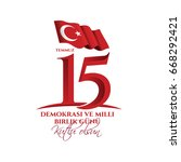 vector illustration. turkish... | Shutterstock .eps vector #668292421