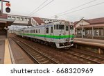Small photo of HAKODATE, JAPAN - MAY 24, 2017: KiHa 40 837 type local train on Goryokaku station, Hokkaido Island, Japan. Is a diesel multiple unit train operated by JR Hokkaido