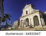 Mayor Plaza, Trinidad Cuba - stock photo