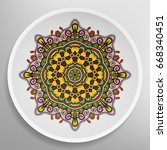 decorative plate with round... | Shutterstock .eps vector #668340451