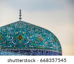 kuala lumpur  islamic arts... | Shutterstock . vector #668357545