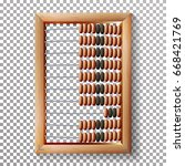abacus set. realistic... | Shutterstock . vector #668421769