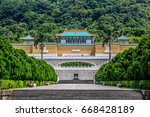 gugong national palace museum... | Shutterstock . vector #668428189