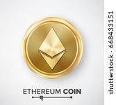 ethereum coin gold coin.... | Shutterstock . vector #668433151