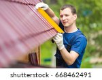 the man is doing a check on the ... | Shutterstock . vector #668462491