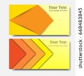 yellow banner vector design set | Shutterstock .eps vector #668483845