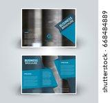 brochure template. business... | Shutterstock .eps vector #668484889