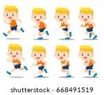 vector set of running man... | Shutterstock .eps vector #668491519