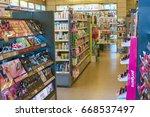 seoul  south korea   circa may  ...   Shutterstock . vector #668537497