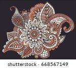 flower pattern bright abstract... | Shutterstock .eps vector #668567149