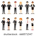business people  management ... | Shutterstock .eps vector #668571547