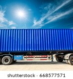 industrial container yard for