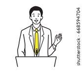man  businessman standing and... | Shutterstock .eps vector #668594704