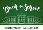 vector illustration  flat line... | Shutterstock .eps vector #668608135