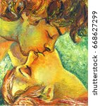 Oil Painting Of A Young Couple...