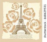 vintage france poster design.... | Shutterstock .eps vector #668629531