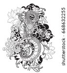 tattoo design doodle and... | Shutterstock .eps vector #668632255