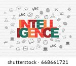 education concept  painted... | Shutterstock . vector #668661721