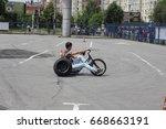 ivano frankivsk  ukraine   june ...   Shutterstock . vector #668663191