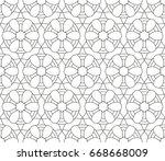 abstract seamless oriental...   Shutterstock .eps vector #668668009