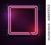 square purple and red neon... | Shutterstock .eps vector #668693515
